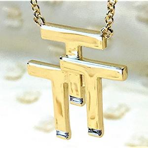 """Triple """"T"""" Necklace"""